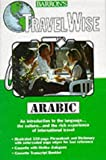 img - for Travelwise Arabic by Barron's Publishing (1998-11-27) book / textbook / text book