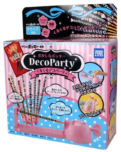 TAKARA TOMY A.R.T.S Pocky Guruguru Deco Party (Strawberry)