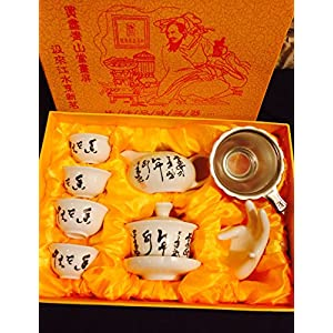 Music City Tea Gaiwan Tea Set Chinese Calligraphy Tea Set With Gift Box On Sale