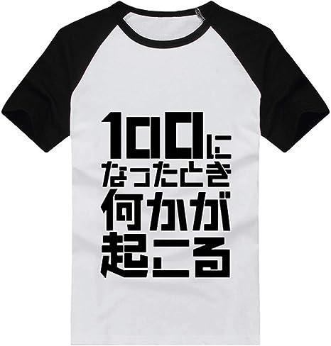 WHTIAN Mob Psycho Manga Camiseta 100% Animosidad Camiseta Negra De Algodón, Algodón (L): Amazon.es: Deportes y aire libre