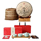 Chinese Ceramic Kung Fu Tea Set with Wooden Tea Tray And Small Tea Tools, Tea Service, Toy Tea Set For Gift, Office Home Use+Yunnan LAO BAN ZHANG Recipe 5 cake 200 grams / piece a total of 1 kg Yunnan