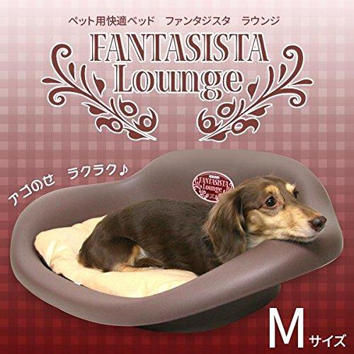 日用品 ペット 犬用品 関連商品 ペット用快適ベッド ファンタジスタ ラウンジ Mサイズ FSL-M B076B78TG7