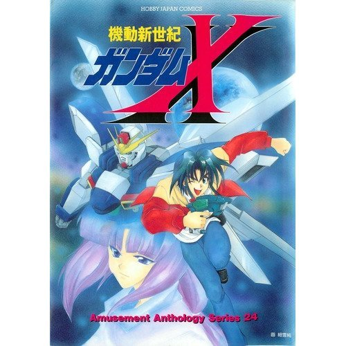 War Gundam X (Hobby Japan Comics - Amusement Anthology Series) (1996) ISBN: 4894251299 [Japanese Import]