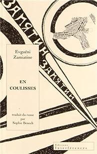 En coulisses : Suivi de Psychologie de la création et du récit Un dragon par Evgueni Zamiatine