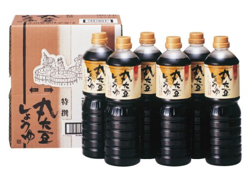 Shodashoyu Tokusenmaru soy soy sauce 1LX6 - Soy Sauce Costume Halloween