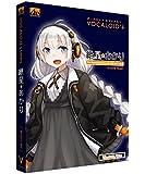 VOCALOID4 紲星あかり