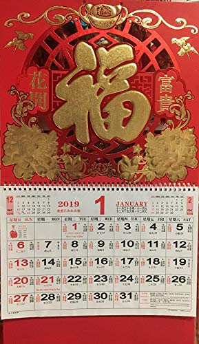 2019 chinese calendar for year of the boar flowers bring good luck and