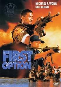 First Option -