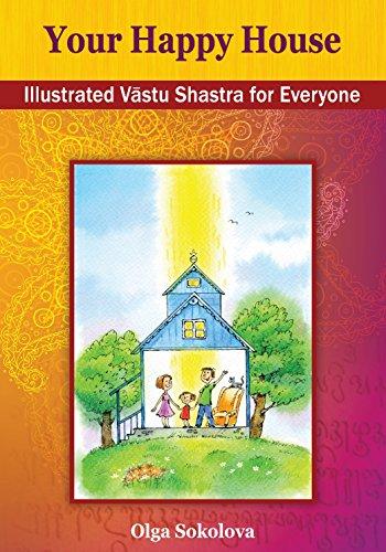 Vastu Shastra Ebook