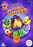 Wonderpets - Join The Circus [DVD]