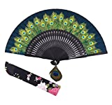 Amajiji 8.27'' Peacock Chinease/Japanese Hand Held Silk Folding Fan with Bamboo Frame,Hollow Carve Patterns Bamboo Frame Women Hand Folding Fans Hand Fan Gift fan Craft fan Folding Fan (Green)