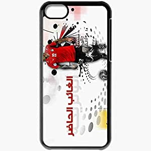 Personalized iPhone 5C Cell phone Case/Cover Skin Abou treika download from filgoal com fifa egypt mohamed abo terika fc barcelona Black