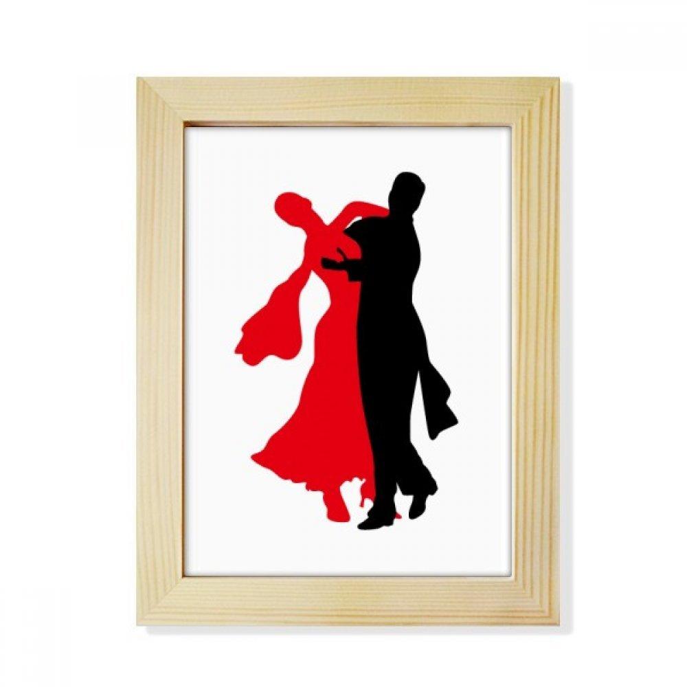 DIYthinker Social Dancing Dancer Duet Dance Desktop Wooden Photo Frame Picture Art Painting 6x8 inch