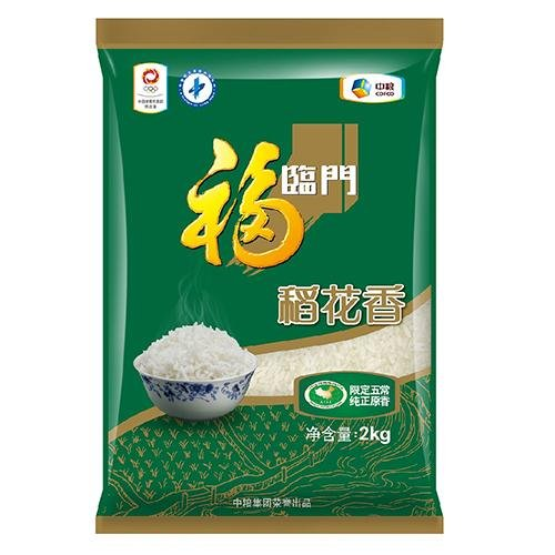 wuchang-daohuaxiang-super-premium-medium-grain-rice-44lb2kg
