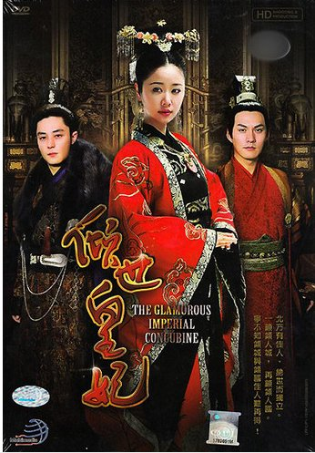 The Glamorous Imperial Concubine Chinese TV Drama - 11 DVDs in Box Set (PAL - All Region, Mandarin with English ()