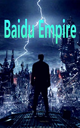 baidu-empire-success-by-me