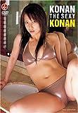 KONAN KONAN THE SEXY [DVD]