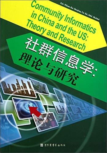 Books : 社群信息学:理论与研究