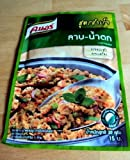 restaurants nam - 10x30g Knorr Laab Nam Tok Thai Food Asian Cuisine Recipe Seasoning Hot Spicy Easy to Cook for Party Restaurant Camping By Thai Dd