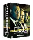 [DVD]CSI:科学捜査班 シーズン9 コンプリートBOX-1