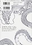 Battle Vixens (Ikki Tousen) Vol.20 [Japanese Regular Edition]