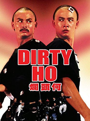 America Ltd Art - Dirty Ho
