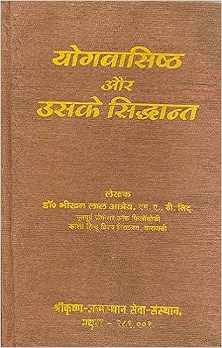 Yogavasistha And Its Principles Dr Bhikhan Lal Atreya 8903602866024 Amazon Com Books