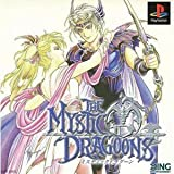 The Mystic Dragoons [Japan Import]