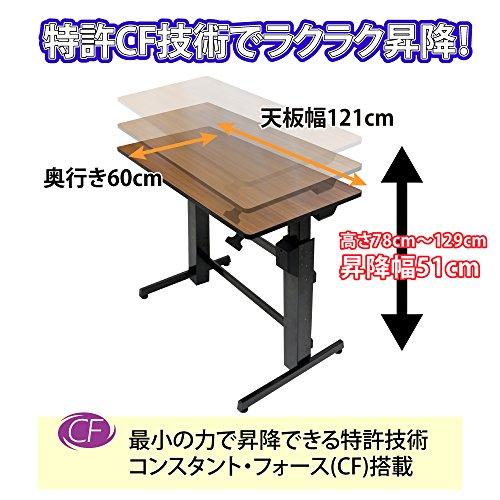 Ergotron Workfit D Sit Stand Desk Walnut Buy Online