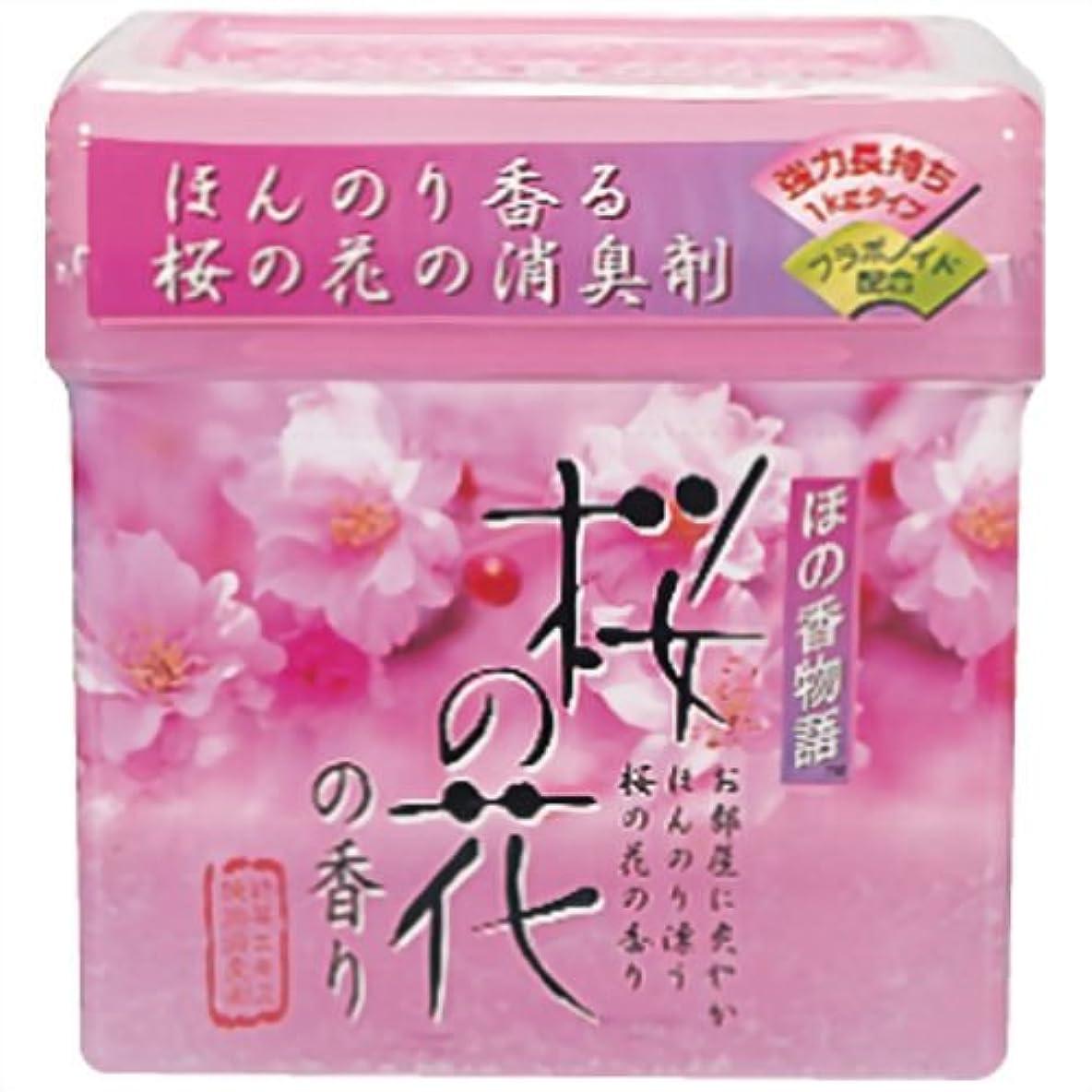 それにもかかわらずいわゆる驚かすほの香物語 桜の花の香り1kg