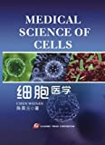 Medical Science of Cells, Weisan, Chen, 1936040964