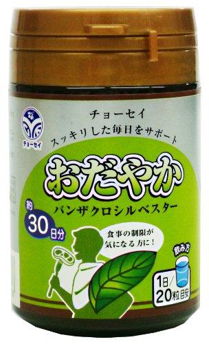 (Chosei gentle van pomegranate Sylvester 600 grain)