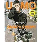UOMO 2021年 8・9月合併号