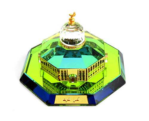 Islamic Muslim Crystal Al AQSA ( Big Size ) Home Decorative by Nabil's Gift Shop