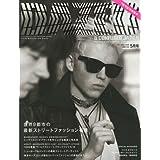 Dazed&Confused Japan 2009年5月号 小さい表紙画像