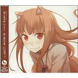 狼と香辛料 original soundtracks