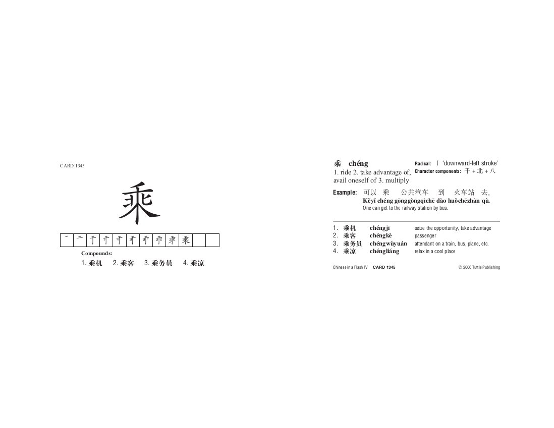 Amazon Chinese In A Flash Kit Volume 4 Tuttle Flash Cards