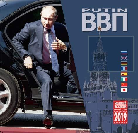 Top 10 Best Putin Calendars