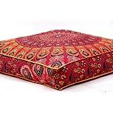 Federa copricuscino con mandala di piume indiano, quadrata, in cotone, per cuscino ottomano da pavimento, per cani/animali domestici, da Bhagyoday Fashions