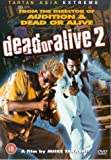 Dead Or Alive 2: Birds [Import anglais]