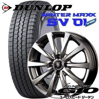 【アルミ付スタッドレスタイヤ4本セット】 DUNLOP 145R12 6PR WINTER MAXX SV01 12X4.00B 4穴 PCD:100 EUROSPEED G10 B01EFL88XA