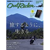 Out Rider 2018年10月号 小さい表紙画像