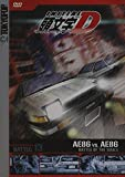 Initial D - Battle 13 - Battle of the Souls by Tokyopop Pictures