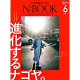 N:BOOK