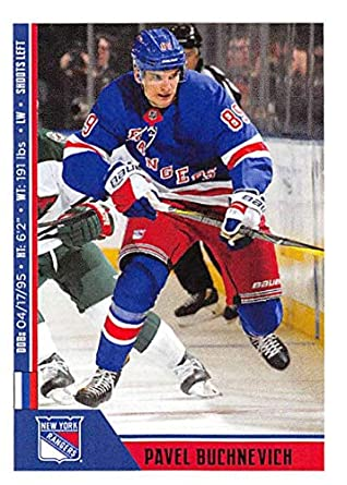 d1fd8be63e7 2018-19 Panini NHL Stickers Hockey #164 Pavel Buchnevich New York Rangers