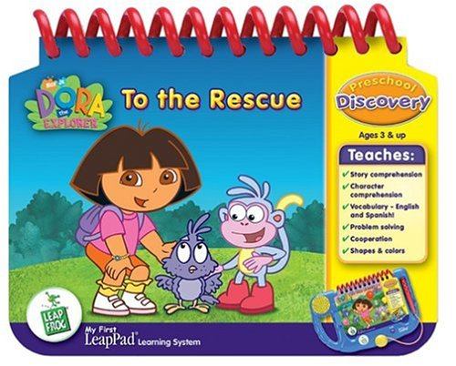 LeapFrog My First LeapPad Educational Book: Dora The Explorer To the Rescue (Cricket Travel Cartridge)