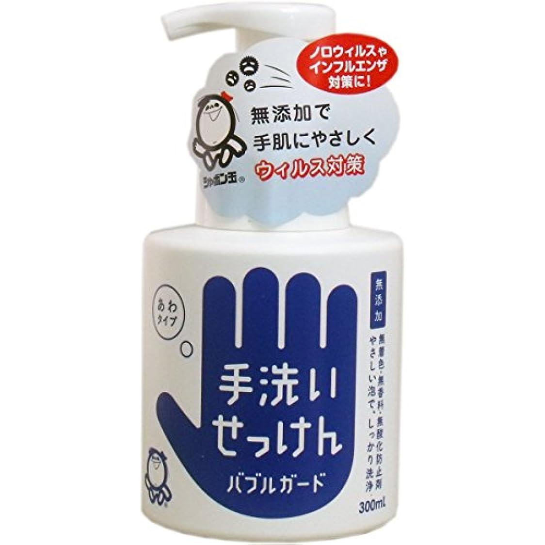安らぎ足銛[シャボン玉石けん 1602793] (ケア商品)手洗いせっけん バブルガード 泡タイプ 本体 300ml