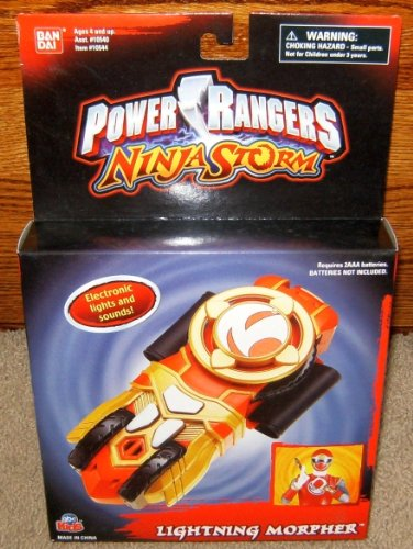 Power rangers turbo morphers