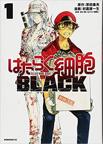「はたらく細胞black」の画像検索結果