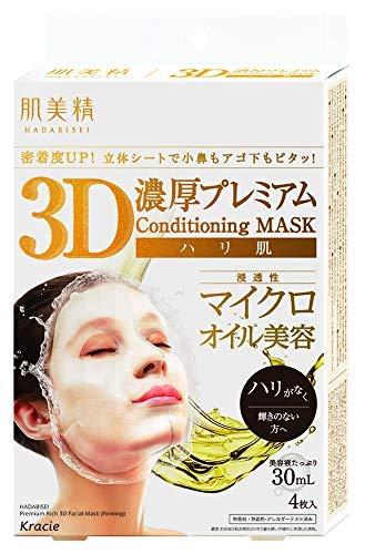 肌美精 3D濃厚プレミアムマスク(ハリ肌) × 24個セット B07S5J29DD  4 × 24点